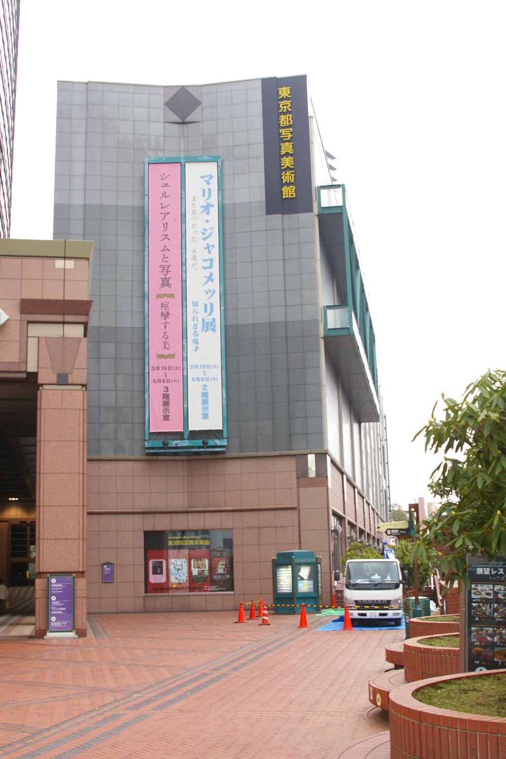 Fuyucamera_023