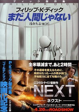 Next2