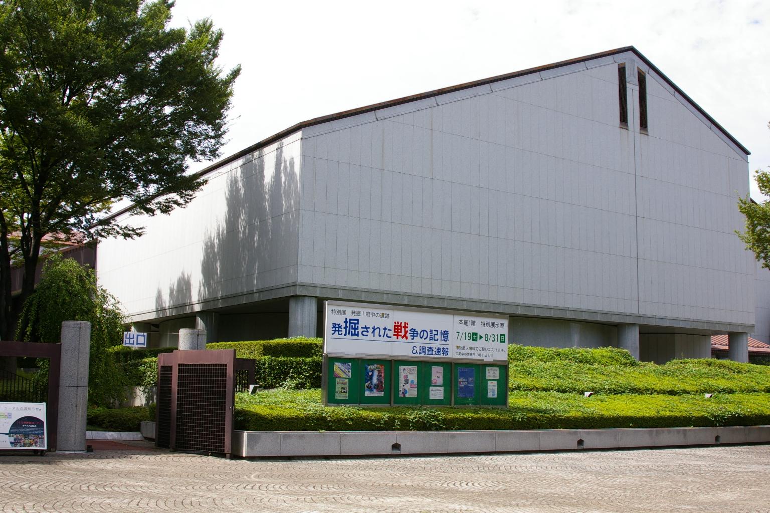 Fuyucamera_001